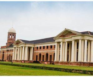 Major Higher Educational Institutions of Uttarakhand!