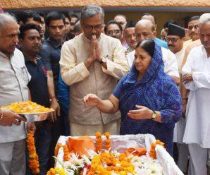 "Paying Tribute, CM Rawat said that ""Roshanlal ji was a dedicated worker."