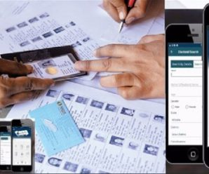 Panchayat Election Alert: Now Add Your Name in the Voter list with the mobile app!