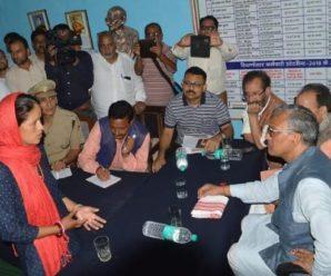 Arakot Disaster: CM Visits Disaster Affected Area, Compensation of Rs 4-4 Lakh to Disaster Affected