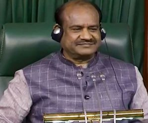 Jammu and Kashmir Bill Posed: Lok Sabha Speaker Om Birla