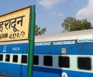 No Train will Run from Dehradun Railway Station for the next two Months