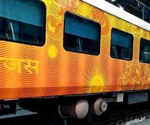 Tejas Class Trains will now run in India also, May be inaugurated from October 4