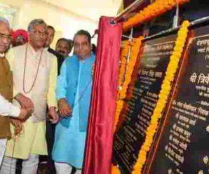 CM Trivendra RawatReleased 575.18 crore Budget for Dehradun Smart City