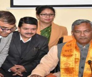 Chief Minister Trivendra Singh Rawat launched the official web portal of Badrinath-Kedarnath Temple Committee…