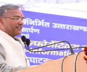 Chief Minister Trivendra Singh Rawat inaugurated Uttarakhand Space Building …