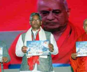 """Chief Minister Trivendra Singh Rawat participated in """"Devbhoomi: Seven Years of Medical Service"""" program"""