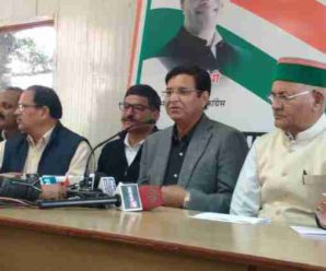 Congress state president Pritam Singh Garge, said – work to overthrow the government..