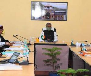 The first meeting of the Uttarakhand Chardham Devasthanam Management Board was held at the Chief Minister's residence…