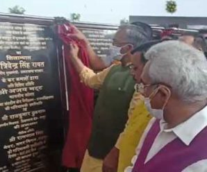 CM Trivendra Singh Rawat inaugurated 300 beds and other development works for Covid Hospital in Rudrapur …