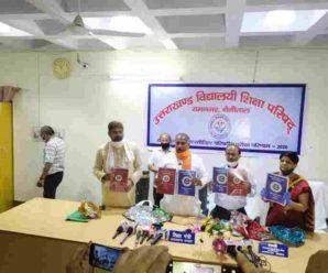 Uttarakhand board results declared…