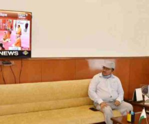 Chief Minister Trivendra Singh Rawat watched live broadcast of Shri Ram temple