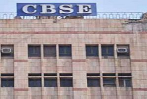 CBSE 10th, 12th compartment examinations started, some rules will also have to be followed