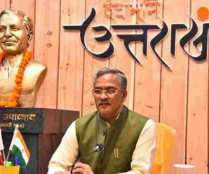 Chief Minister Trivendra Singh Rawat said that youth commission will come into existence in the state soon.