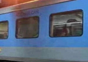 Before the Kumbh Mela, the Railways has started preparing to loosen the pockets of passengers by placing a zero in front of the old train numbers.