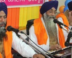 Guru Gobind Singh, who laid the foundation of the Khalsa Panth, celebrated the 354th Prakash Parv with devotion on Wednesday.