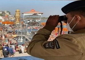 The fair area is divided into seven zones and 20 sectors in view of Makar Sankranti festival.