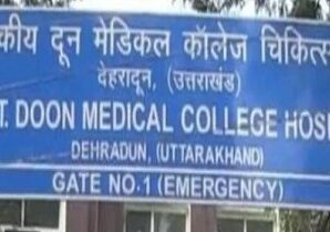 MS Dr. Tamta of Doon Medical College worsened.
