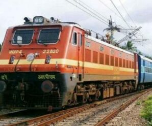 Uttarakhand: Trains can now travel through the Rajaji Tiger Reserve area at a speed of 100 km.