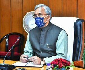 Chief Minister Trivendra Singh Rawat is on a tour of Almora today.