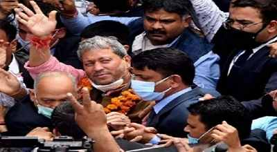 Tirath Singh Rawat was appointed as Uttarakhand's tenth chief minister.