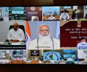 The Prime Minister, Shri Narendra Modi, took feedback through video conferencing from 46 District Magistrates.