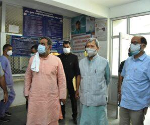 Chief Minister Shri Tirath Singh Rawat inspected Narendra Nagar Sub District Hospital (Covid Care Center) on Monday.