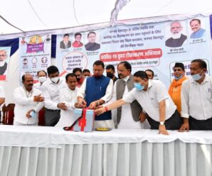 CM Pushkar Singh Dhami inaugurated the Kovid Vaccination Camp at Rajiv Nagar, Dehradun.