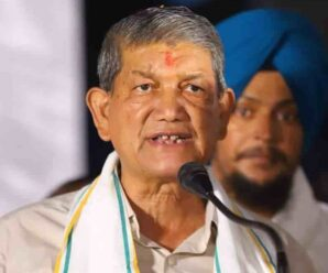 Big Breaking:- Former Chief Minister Harish Rawat announced, I will also be a part of farmers' Bharat bandh on 27th September.