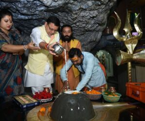 Chief Minister Pushkar Singh Dhami offered prayers at the Tapkeshwar temple on Thursday on the occasion of his birthday.