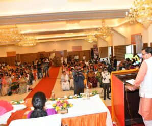 Chief Minister announced: Chief Minister women empowerment scheme will be started in the state.