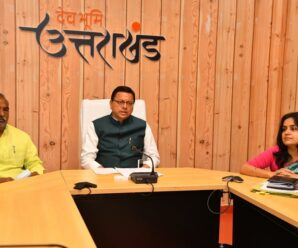 Chief Minister launched Gyanvani channel.