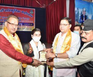 "Chief Minister Pushkar Singh Dhami on Sunday participated in ""Hamro Dashain Cultural Festival"" organized by Gorkhali Sudhar Sabha at Garhi Cantt Dehradun."