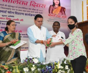 CM Pushkar Singh Dhami distributed smart phones to topper girl students.
