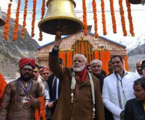 Preparations begin for Prime Minister Narendra Modi's arrival in Kedarnath.
